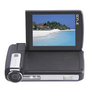 Fotokamera DigiLife (5Mpix, 3